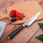 Michelangelo Chef Knife 5 Inch High Carbon Stainless Steel,