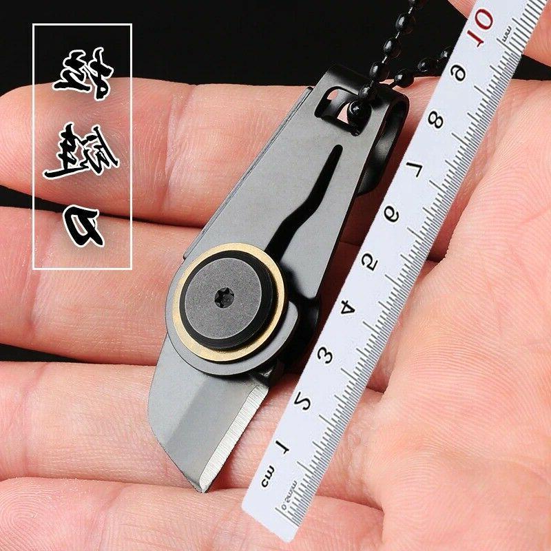 Quality Zipper Utility Gadget